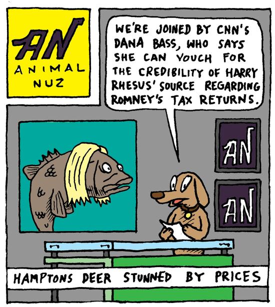 Comic Strip panel 1 by Eric Lewis
