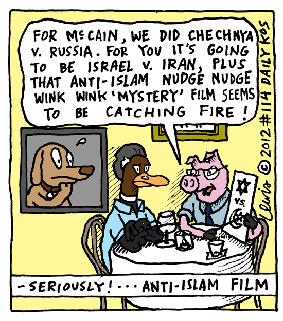 Animal Nuz comic #114 by Eric Lewis panel 3