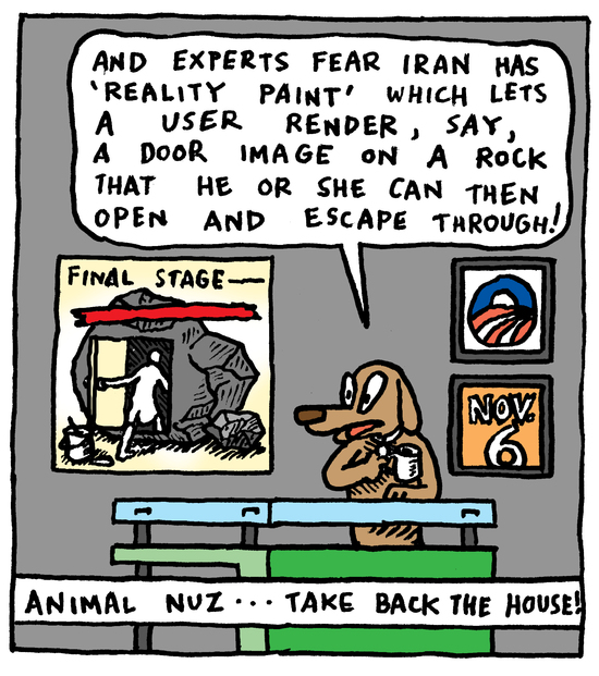 Animal Nuz comic #116 by Eric Lewis panel 4