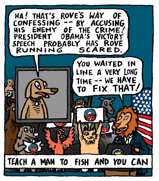 Animal Nuz comic #122 by Eric Lewis panel 3