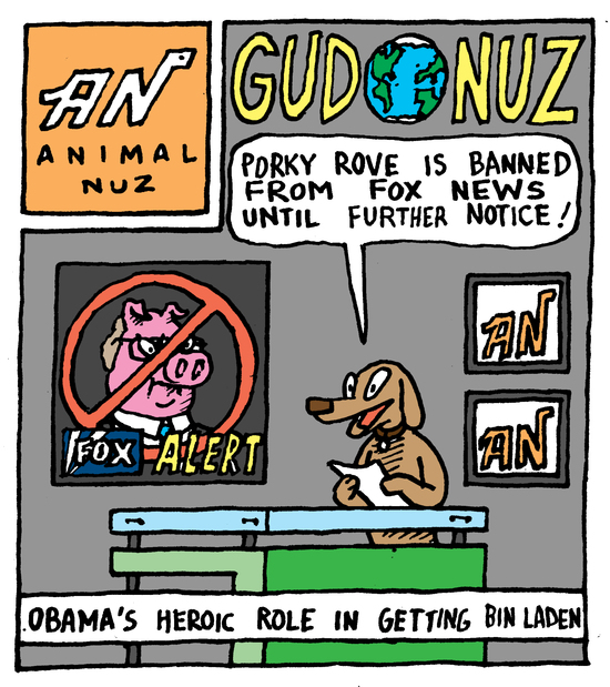 Animal Nuz cartoon #126 by Eric Lewis, panel 1