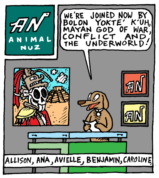 Animal Nuz Comic #128 by Eric lewis panel 1