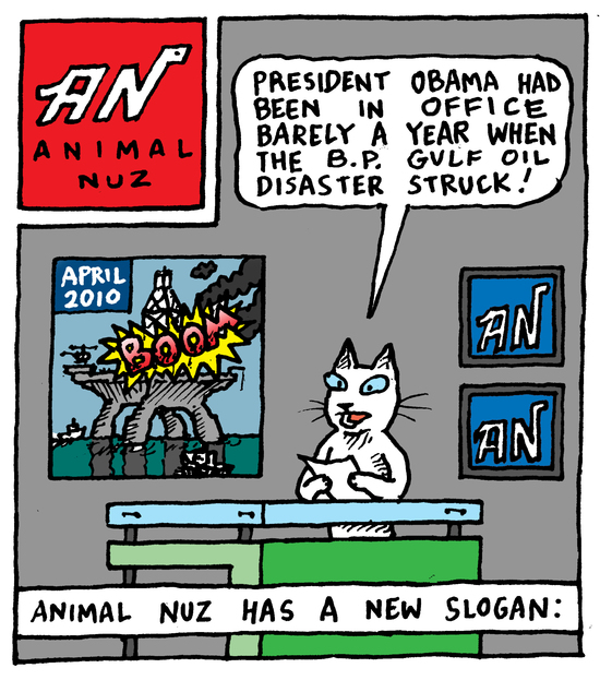 Animal Nuz comic #130 by Eric Lewis panel 1