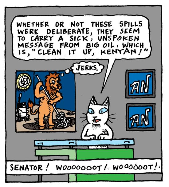 Animal Nuz comic #130 by Eric Lewis panel 4