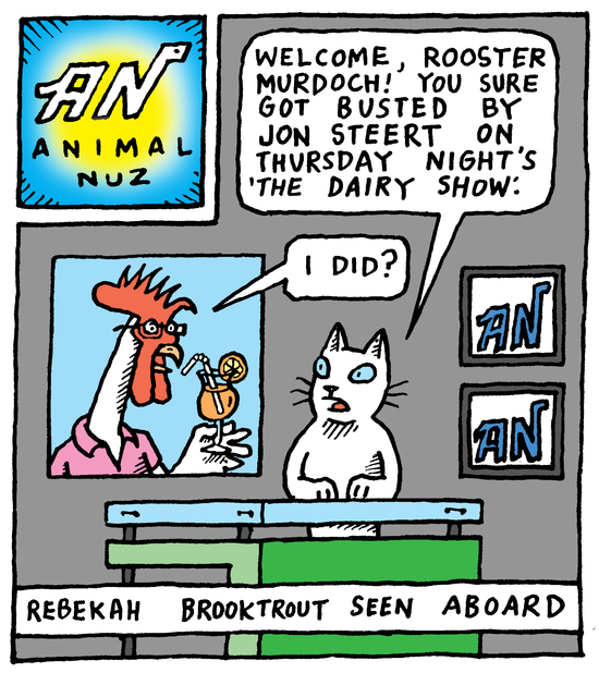 Animal Nuz comic #131 by Eric Lewis panel 1
