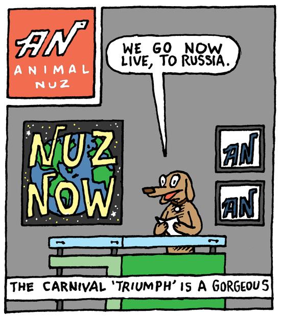 Animal Nuz comic #136 by Eric Lewis panel 1