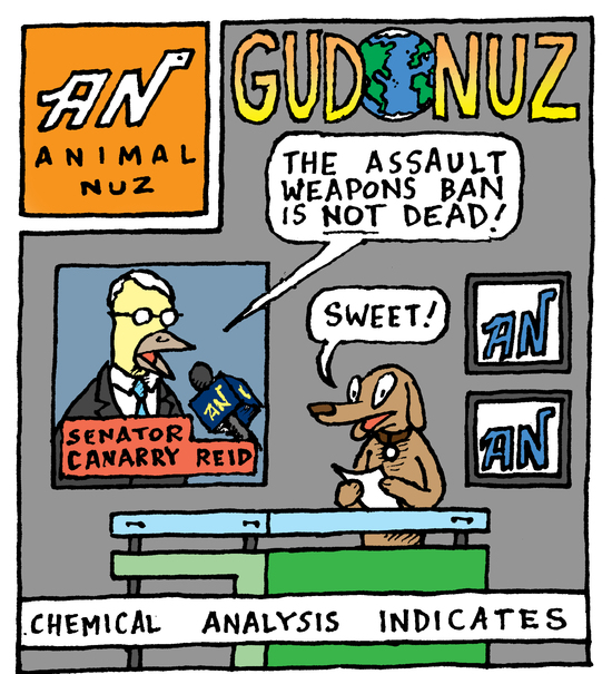 Animal Nuz comic #141 by Eric Lewis panel 1