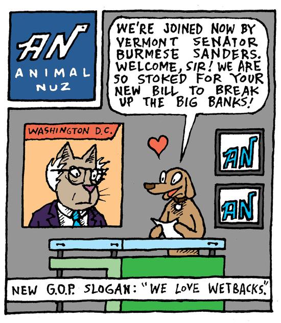 Animal Nuz comic #142 by Eric Lewis panel 1