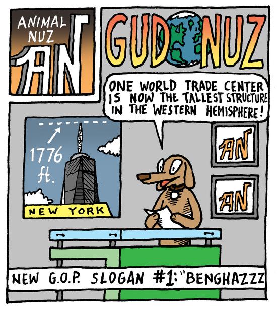 Animal Nuz comic #148 by Eric Lewis, panel 1