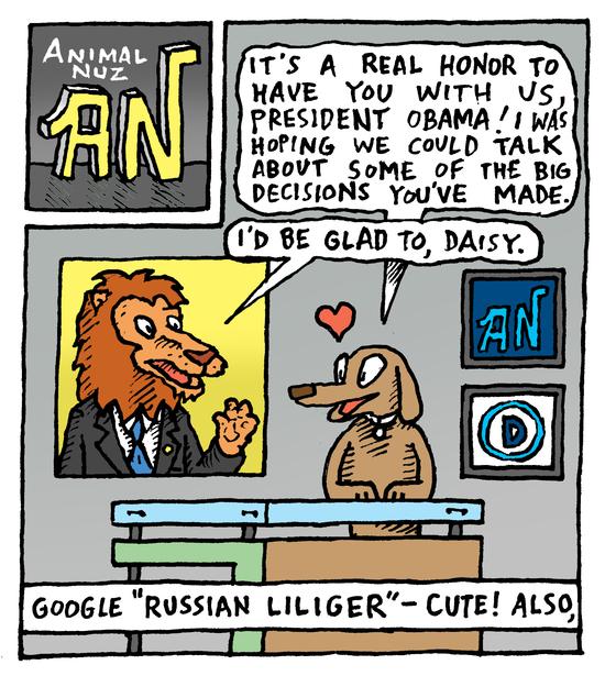 Animal Nuz comic by Eric Lewis #154 panel 1
