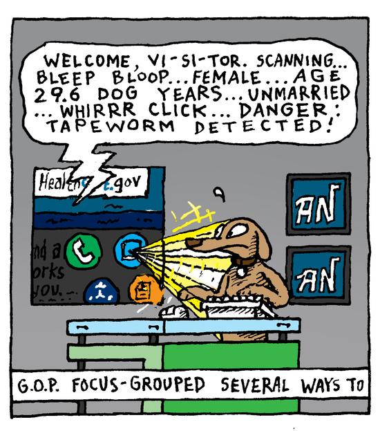 Animal Nuz comic #174 by Eric Lewis panel 2