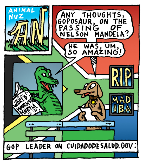 Animal Nuz comic #177 by Eric Lewis panel 1