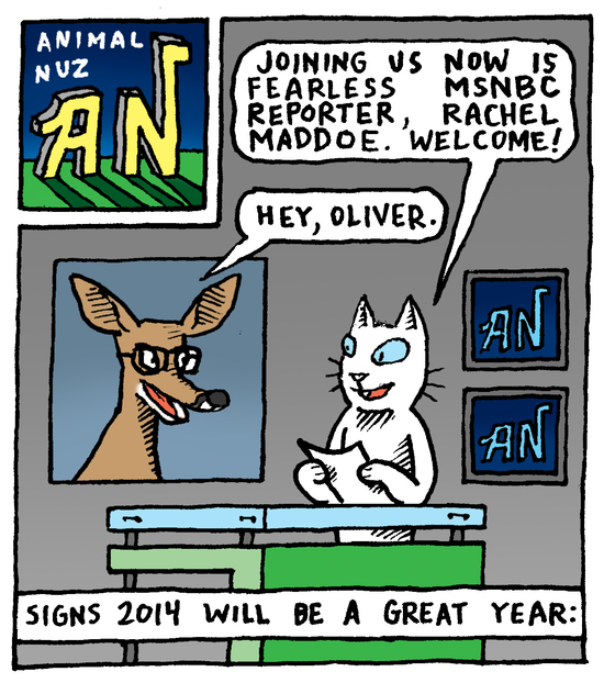 Animal Nuz comic #181 by Eric Lewis panel 1