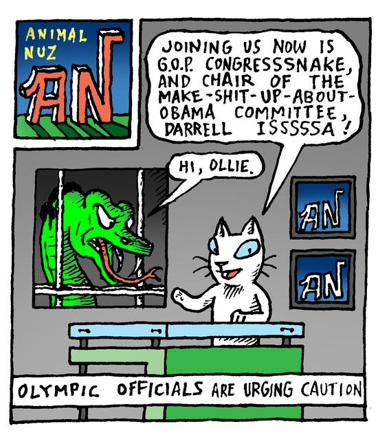 Animal Nuz comic #186 by Eric Lewis panel 1