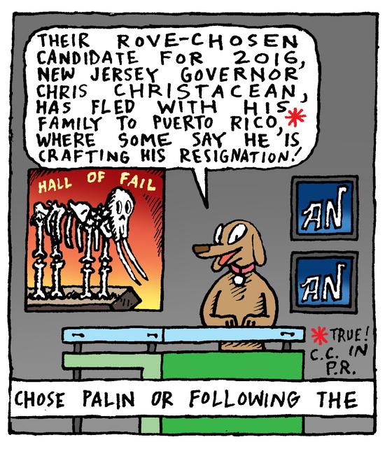 Animal Nuz comic #187 by Eric Lewis panel 3