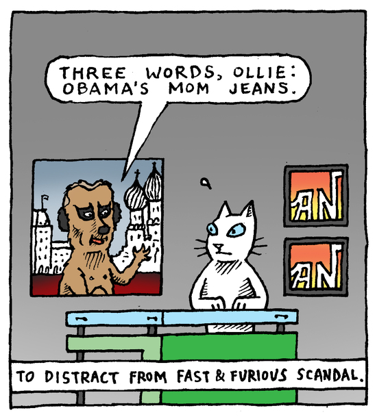 animal nuz comic #190 by Eric Lewis panel 2