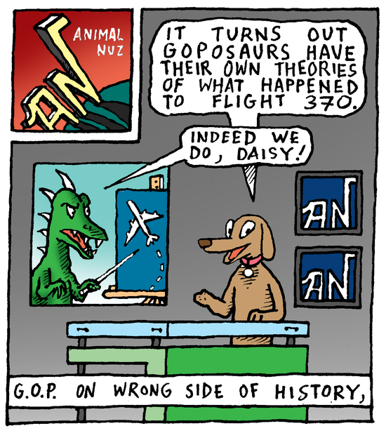 Animal Nuz comic #191 by Eric Lewis panel 1