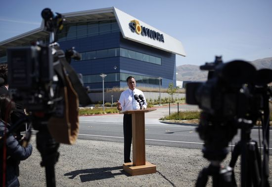 Mitt Romney campaigns in front of Solyndra
