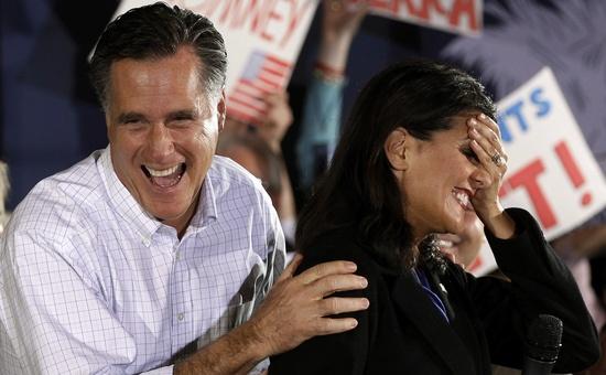 Haley Romney