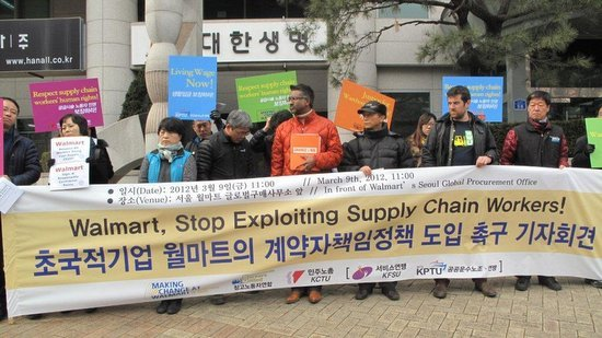 Why Walmart failed in South Korea.